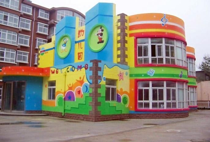济南幼儿园外观装修效果图
